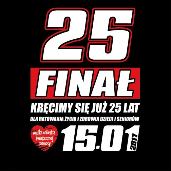 07_25_hokejowa_podglad_1477757976